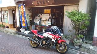 DSC_2368.JPG