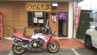 DSC_2749.JPG