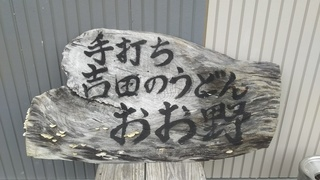 DSC_2959.JPG