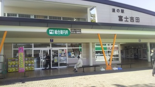DSC_3258.JPG