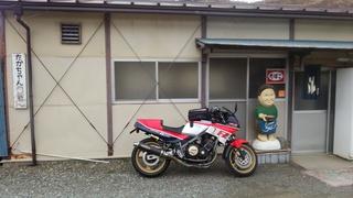DSC_3660.JPG