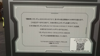 DSC_3874.JPG