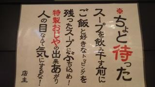 DSC_3890.JPG