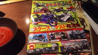 DSC_4032.JPG