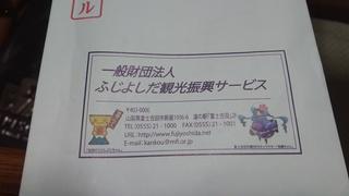 DSC_4101.JPG