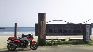 DSC_4172.JPG