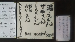 DSC_4411.JPG