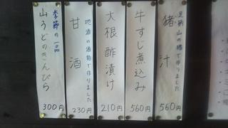 DSC_4412.JPG