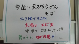DSC_4509.JPG