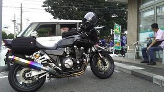 DSC_4825.JPG