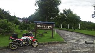 DSC_5051.JPG