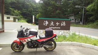 DSC_5190.JPG