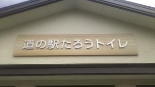 DSC_5207.JPG