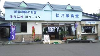 DSC_5218.JPG