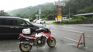 DSC_5229.JPG