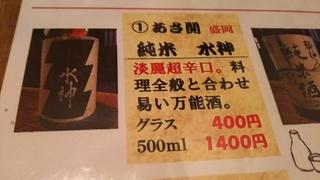 DSC_5254.JPG