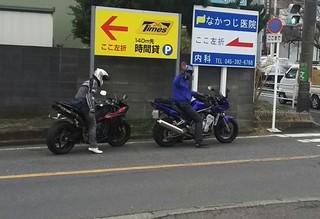 IMG_20170315_220528.jpg